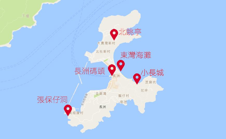 長 洲 島 上 值 得 探 索 的 神 秘 景 點