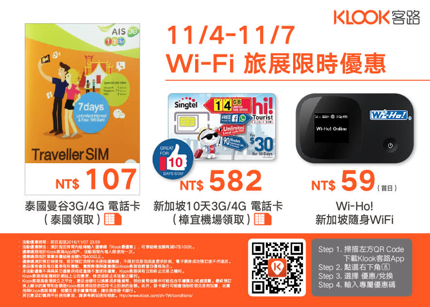 1102_new2_klook-q-card-05