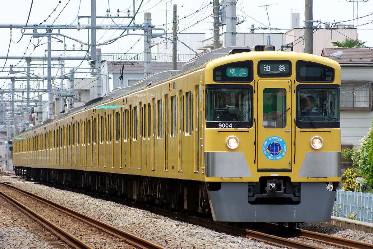 1200px-Seibu_Railway_9000_VVVF