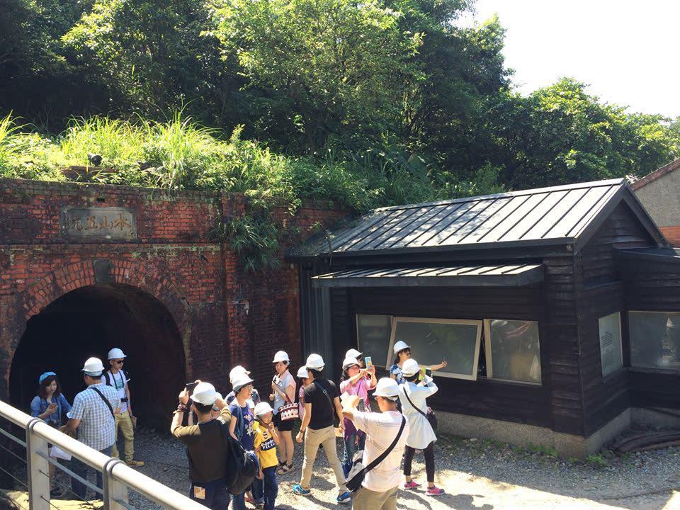 本山五坑礦坑入口