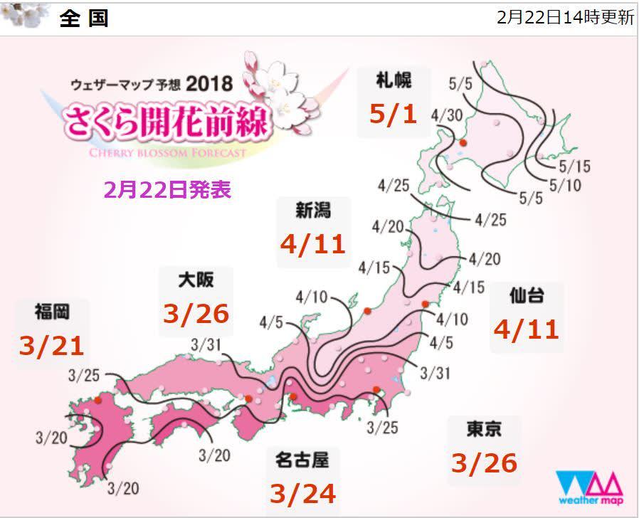 日本全國花開預測2月22日更新(照片來源:Weather Map)https://goo.gl/FjG7QQ