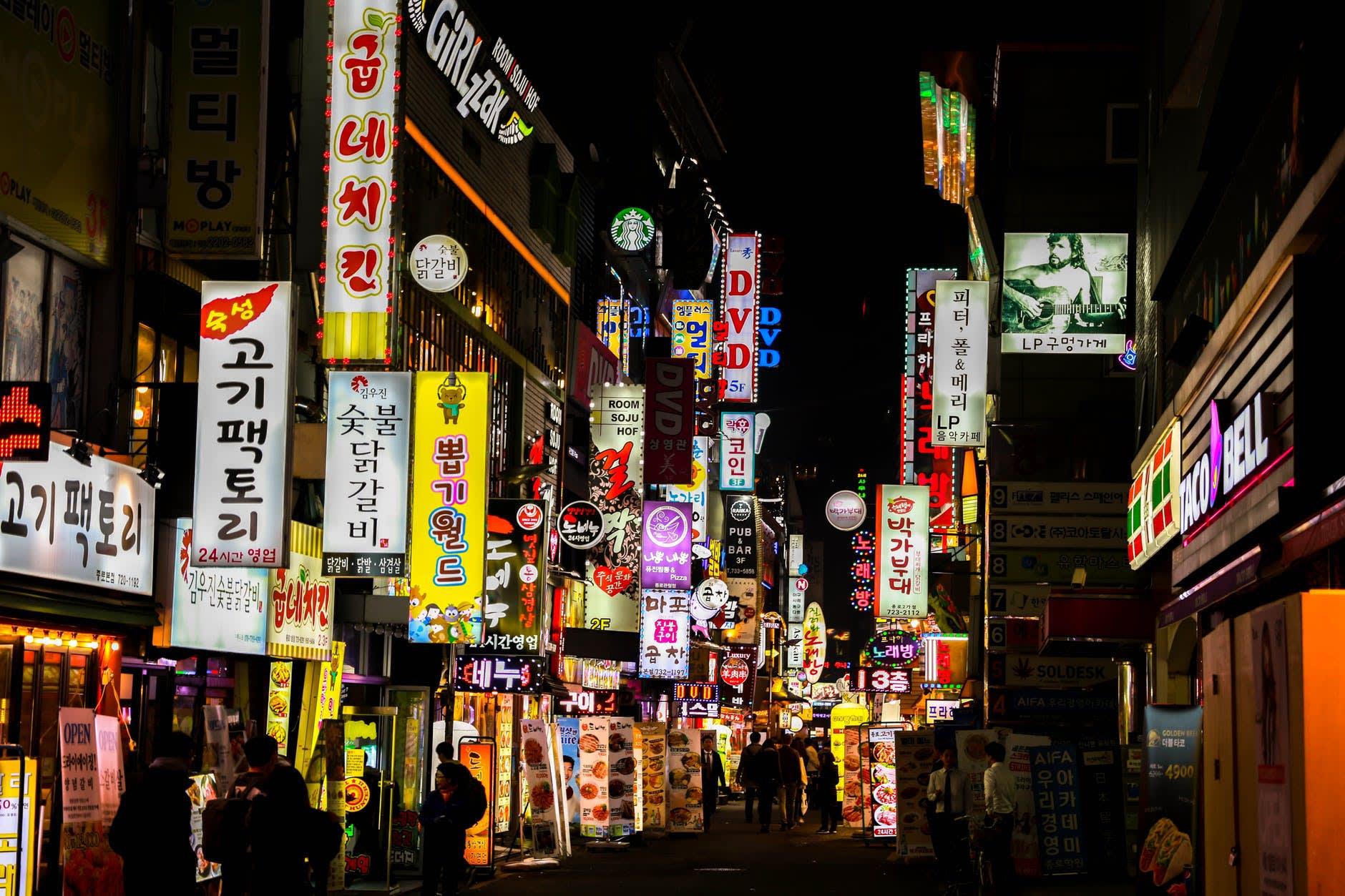 韓國|圖片來源:pexels https://goo.gl/WY7hq2
