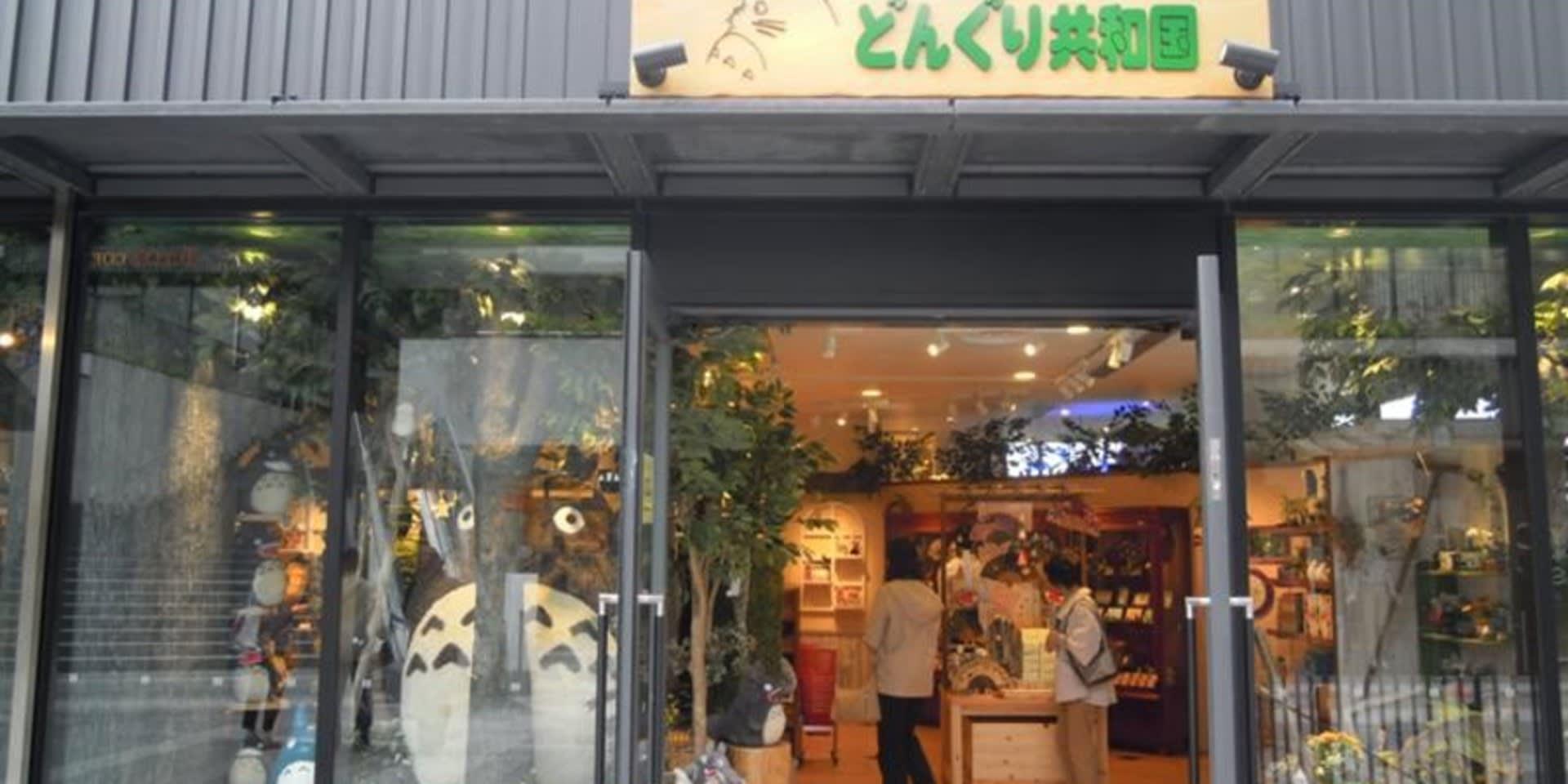 日本動畫的代表吉卜力,一定要買個幾樣回家啊!(圖片來源:https://goo.gl/pN4rnb)