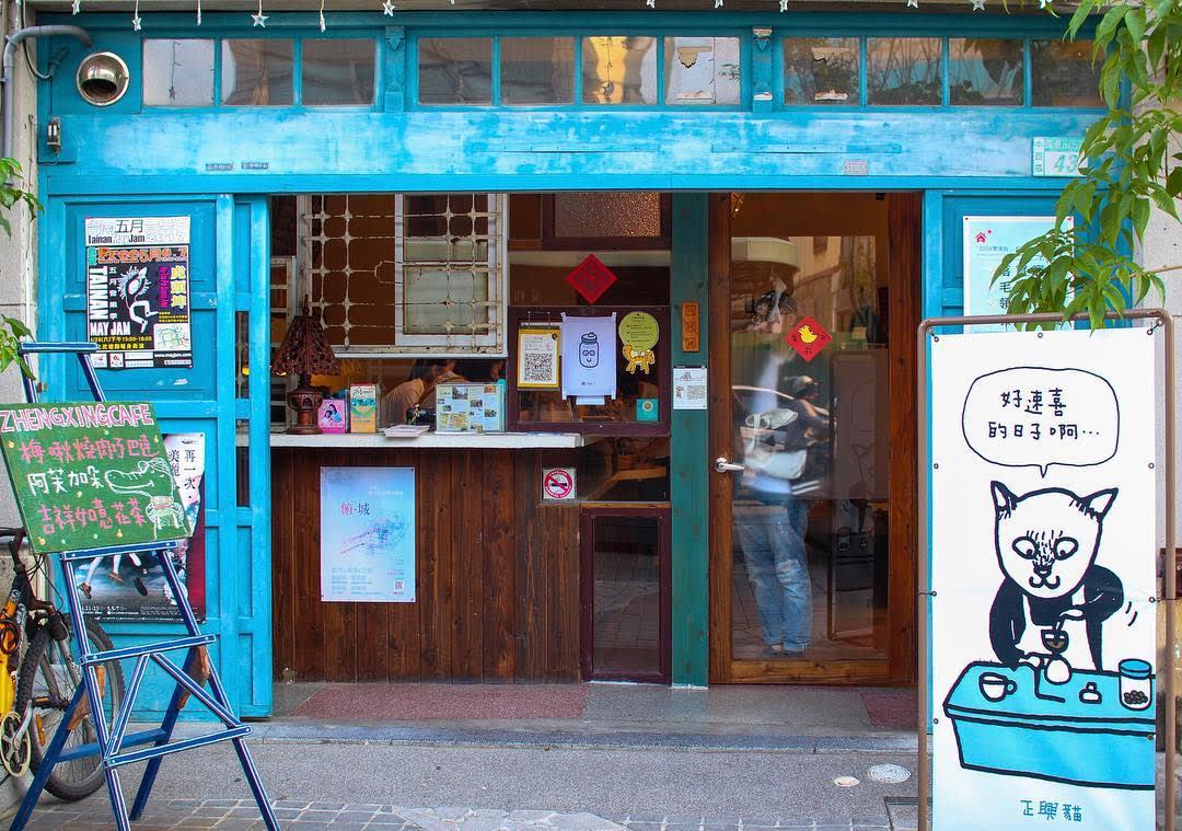 由老屋改造而成的正興咖啡館。(圖片來源/Instagram-zhengxingcafe)
