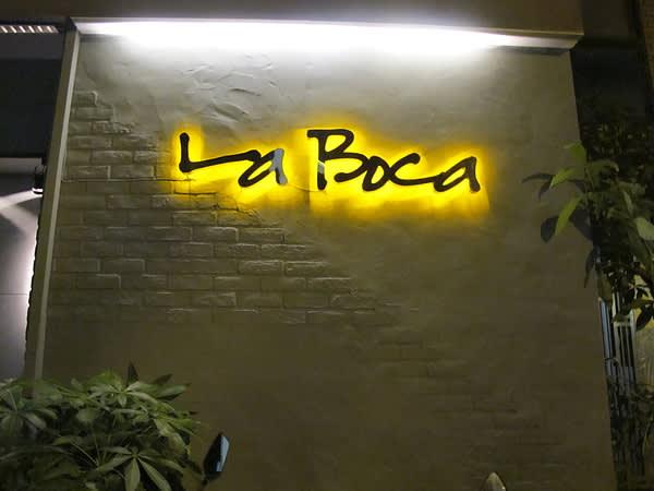 來 到 La Boca 則 是 要 來 個 刺 激 的 嘴 唇 近 距 離 接 觸