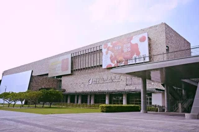 亞洲最大的美術館。
