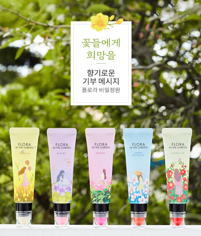 2017韓國秋冬美妝
