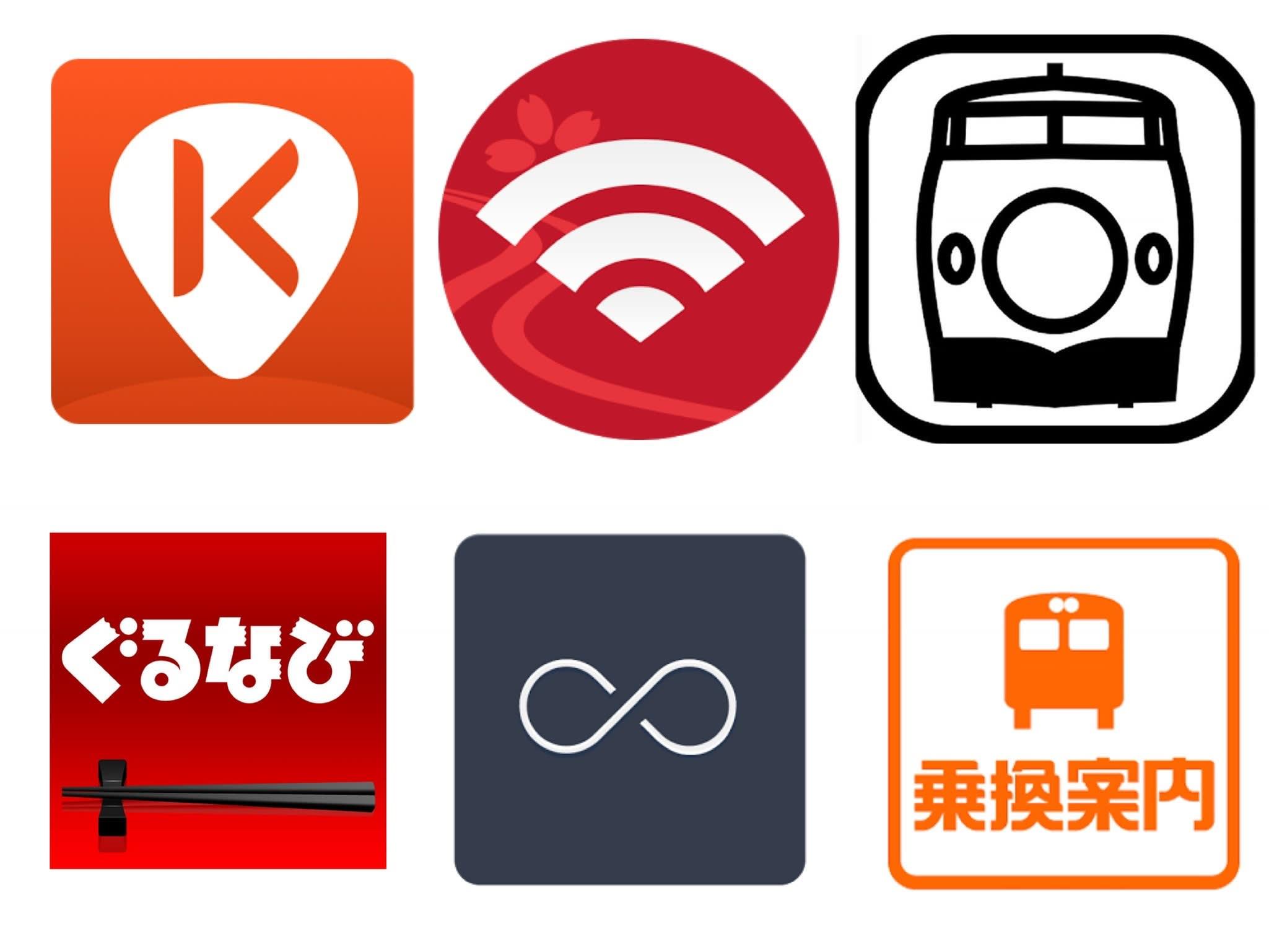 日本旅遊APP