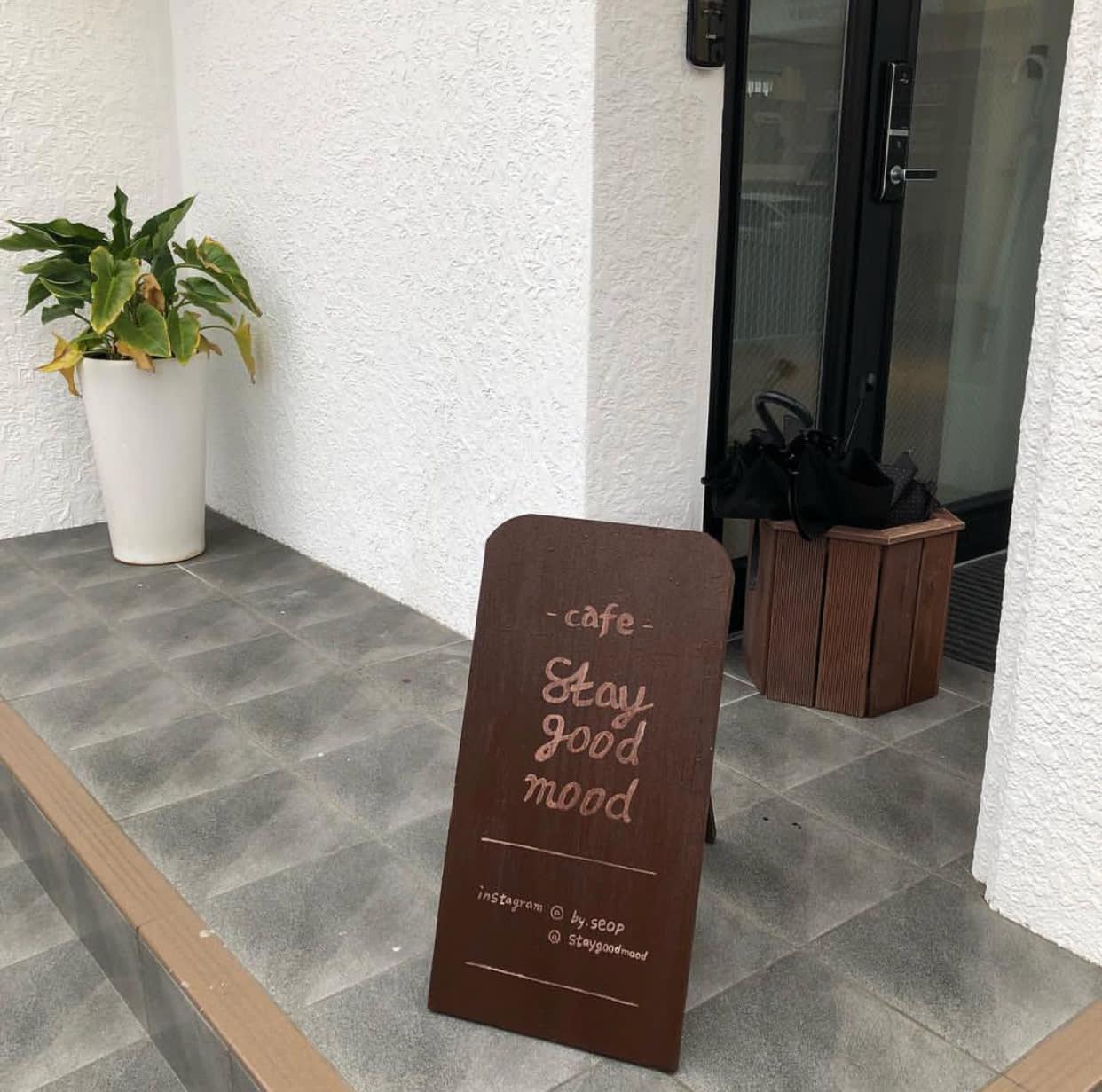 濟州島咖啡店