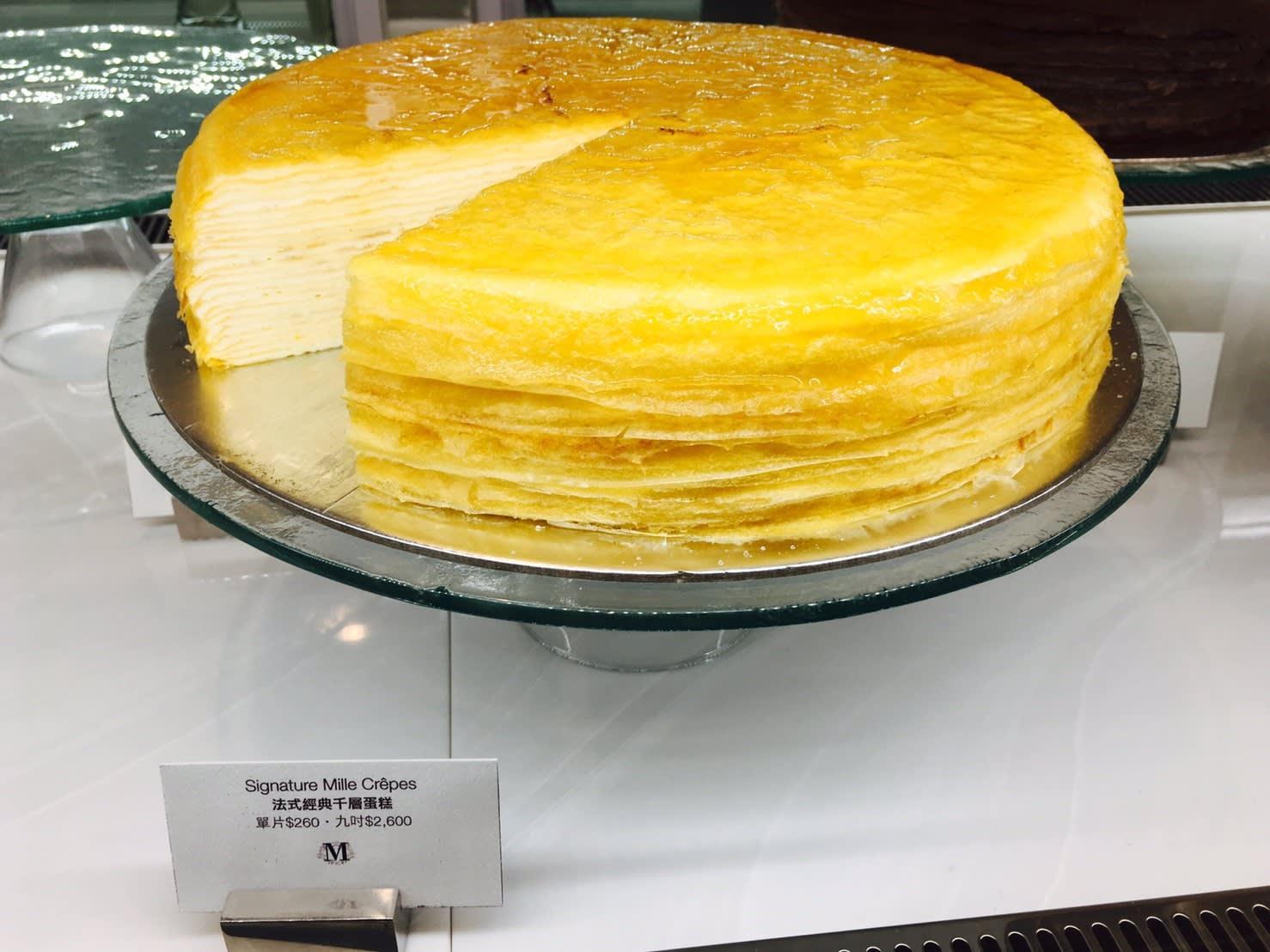 法式經典千層蛋糕 單片NT$260 九吋NT$2600