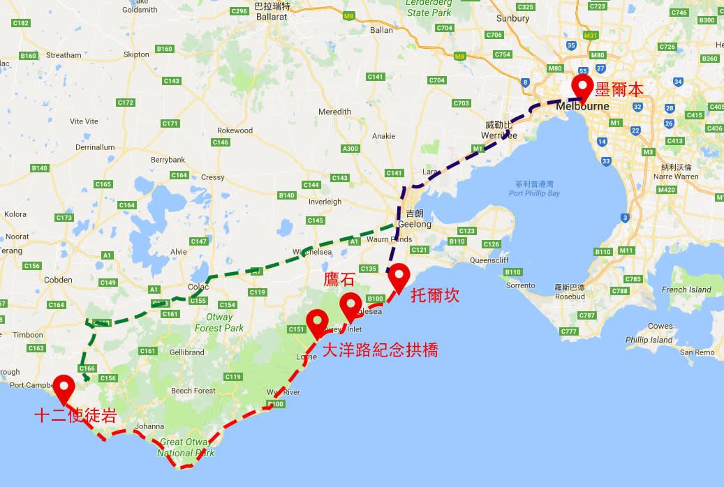 大洋路攻略 : 自駕路線圖