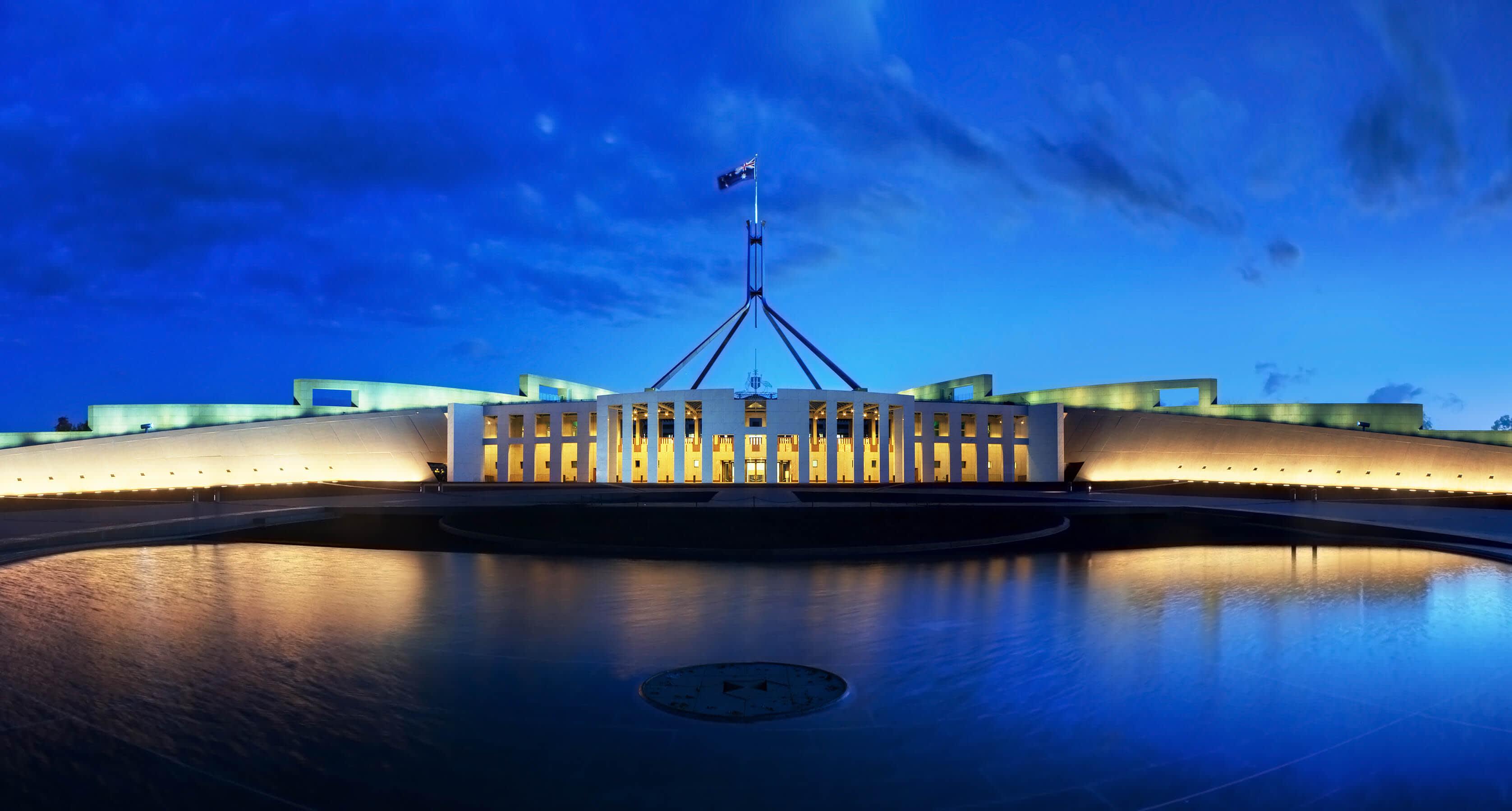 澳 洲 國 會 ( 圖 片 來 源 : goo.gl/uhlsQZ )
