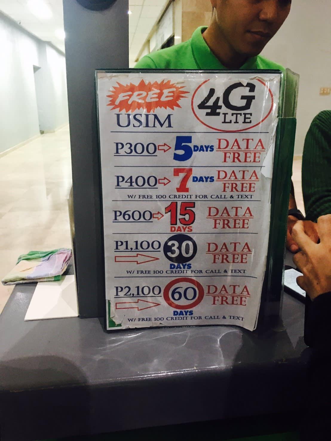 菲律賓行前攻略 宿霧機場內販賣的sim卡。