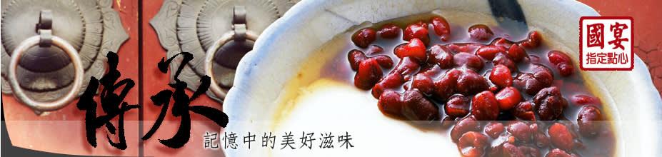 全臺廟宇走春計劃