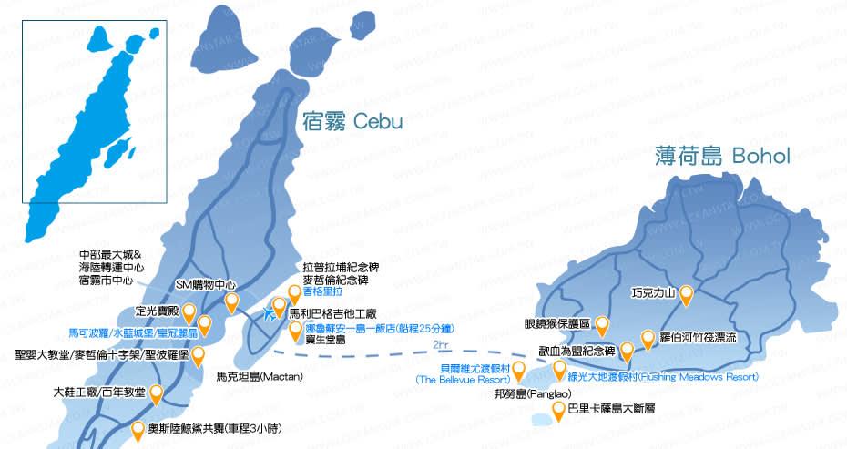 宿霧薄荷島地理位置圖。|Map of Cebu and Bohol 圖片來源:網路