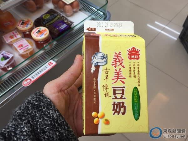 超商早餐推薦 圖 片 來 源 : 東 森 新 聞 雲 。