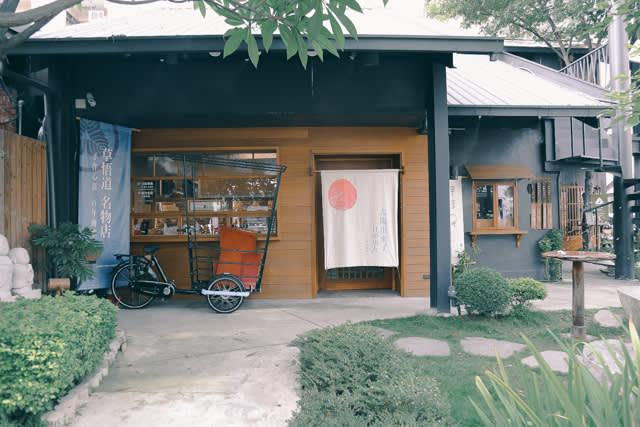 台中日式風情建築