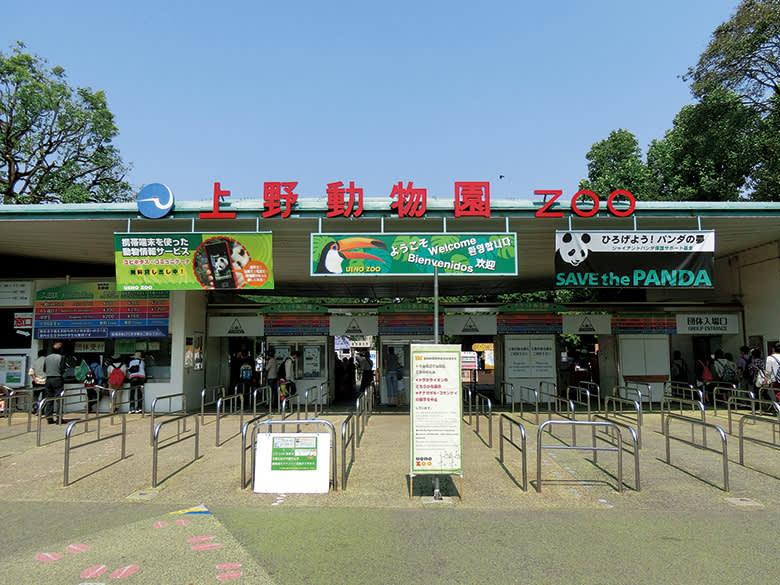 Photo:ueno-bunka.jp