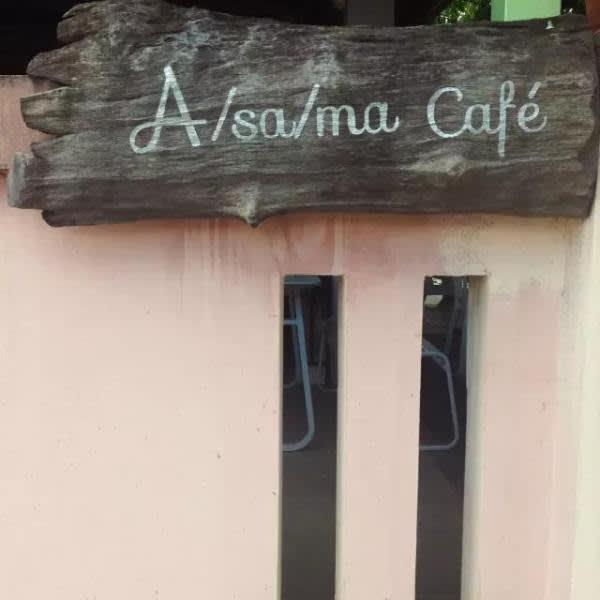 地 處 偏 僻 的 Asama Cafe, 不 開 車 還 真 難 找 到 !