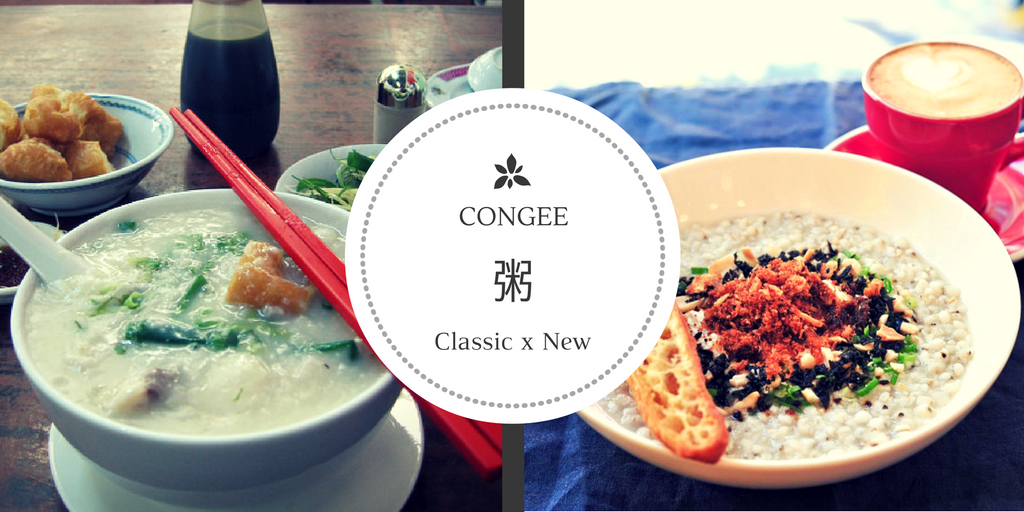 Hong Kong Comfort Food, Congee, Mui Kee, Barley Congee, The Bottle Shop Central