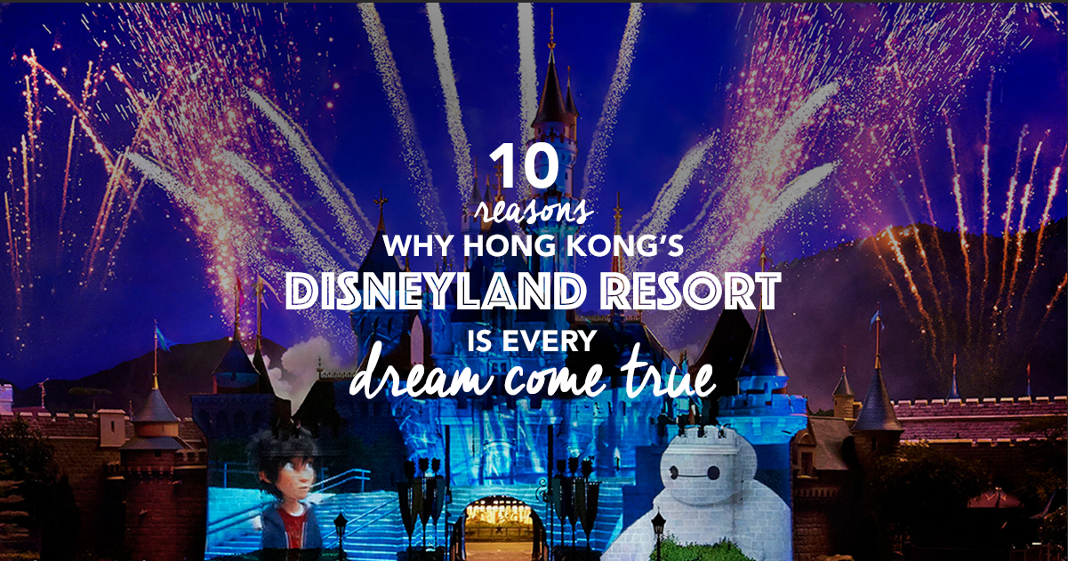 10 reasons HKDL cover