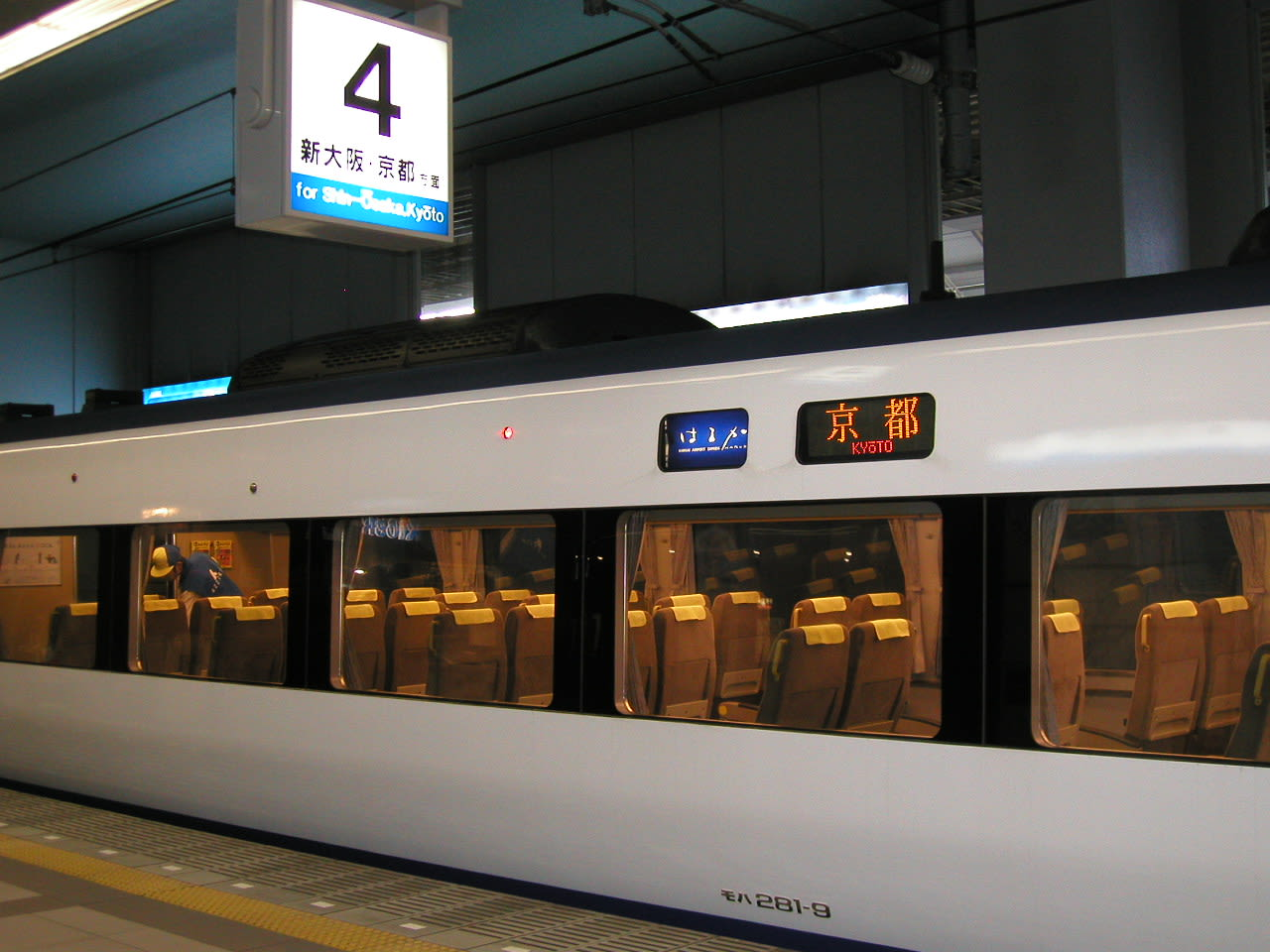 Reserved car