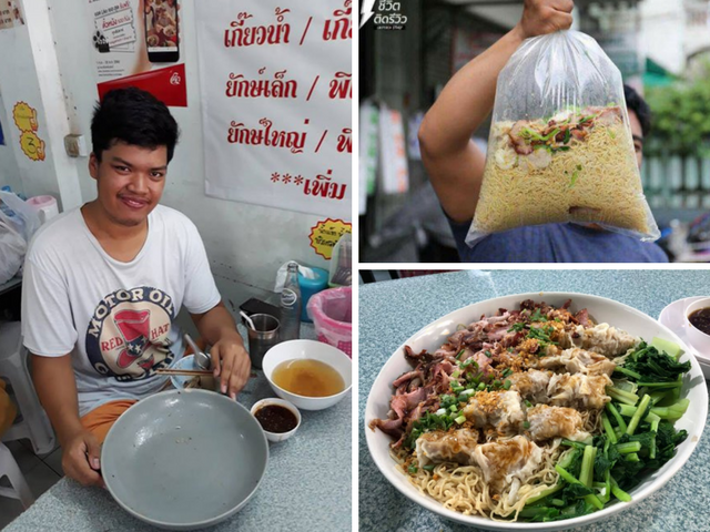 Giant wanton noodles in Bangkok