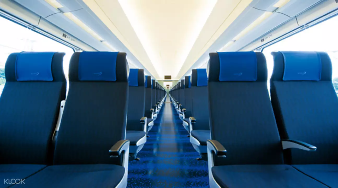 Interior of Tokyo Skyliner