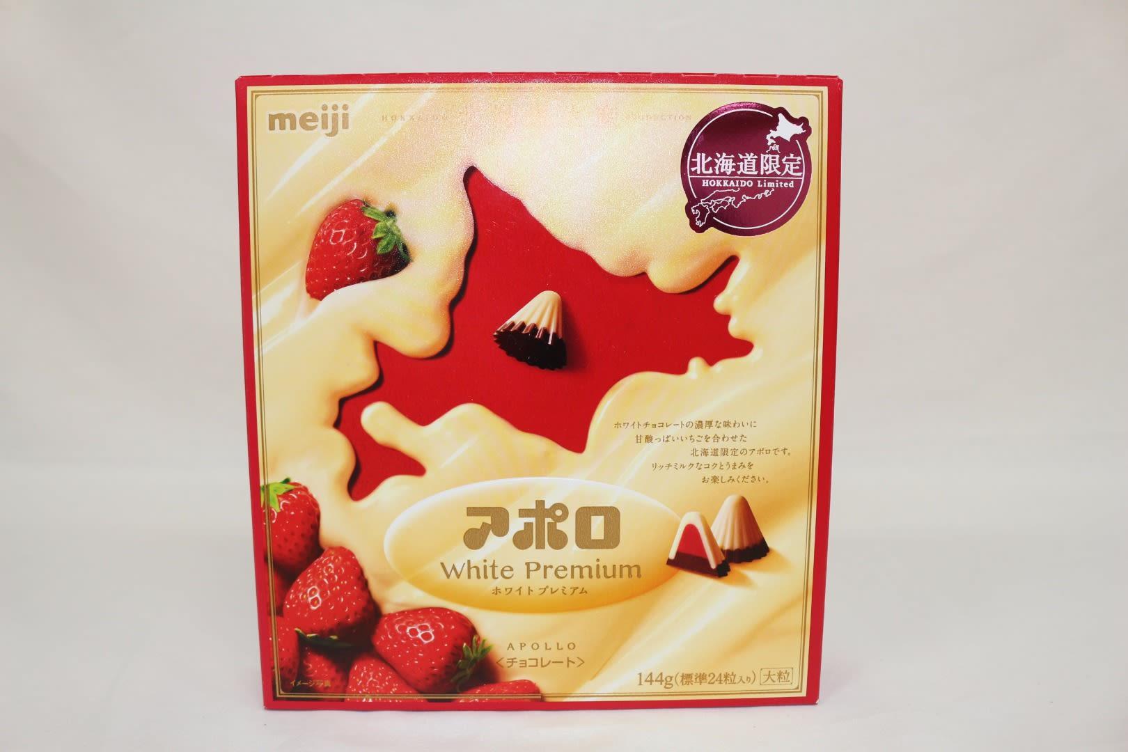 Meiji Apollo White Premium hokkaido