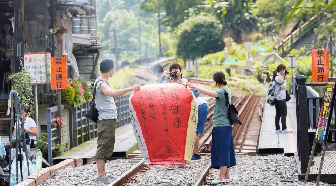 shifen lantern taipei