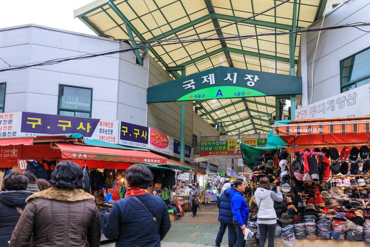 How-To-Make-The-Most-Out-Of-Your-Trip-To-South-Korea-busan-market