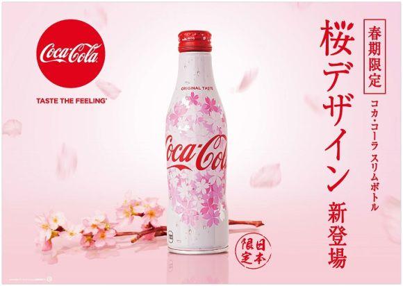 Cherry blossom coca cola