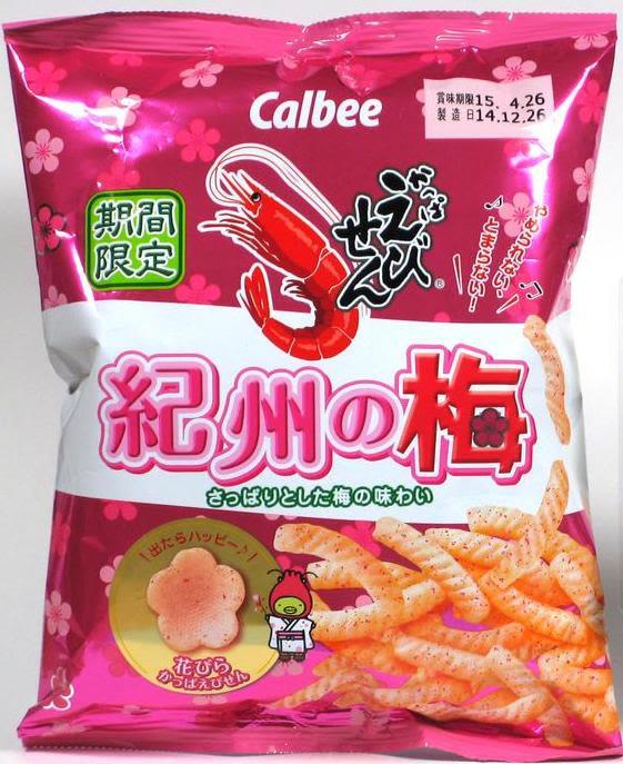 Calbee sakura prawn crackers