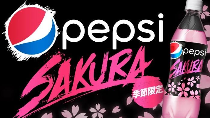 Sakura pepsi