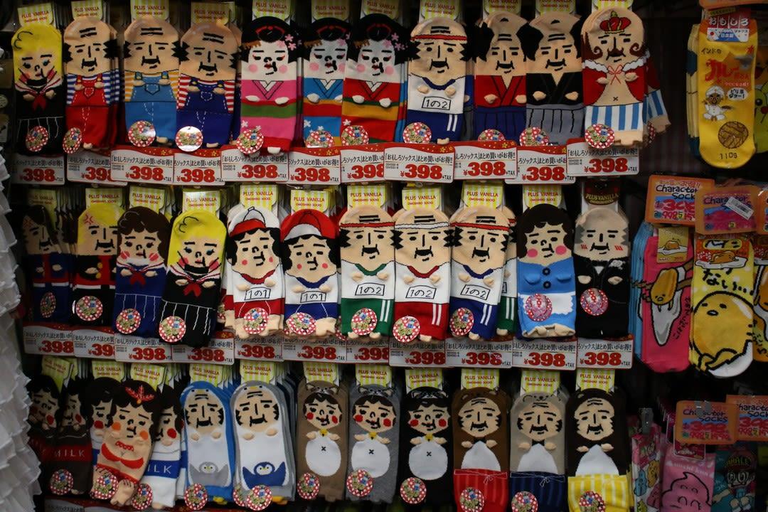 Socks at Don Quijote