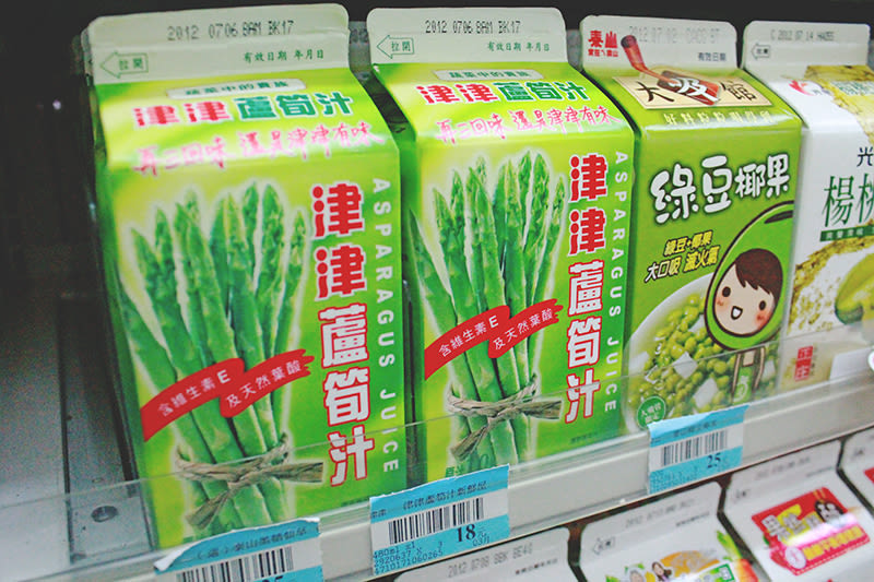 Asparagus Juice Taiwan