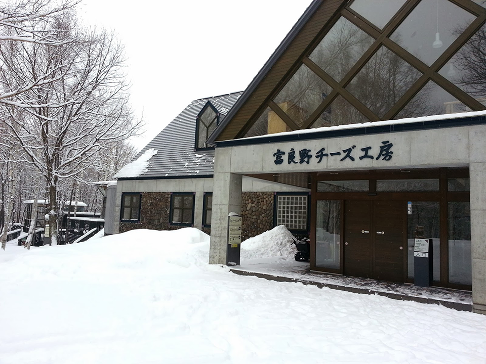 How-To-Use-Your-Japan-Rail-Pass-Hokkaido-furano-cheese-factory