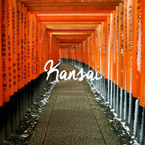 JR-Pass-Kansai-Article-Thumbnail