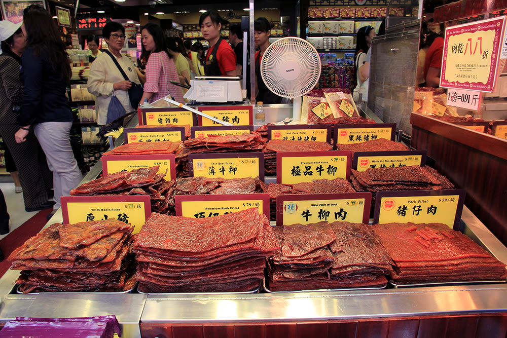 Macau - Food - Jerky