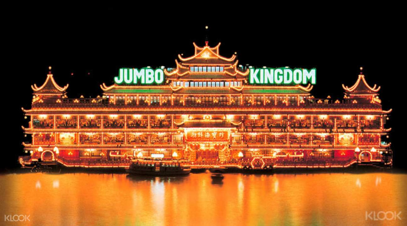 EOY-Hong-Kong-Nighttime-City-Lights-2