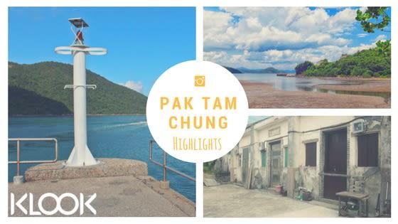 hiking, hiking in hong kong, hiking with kids, hiking with family, pak tam chung, chek keng, chek keng pier, chek keng village