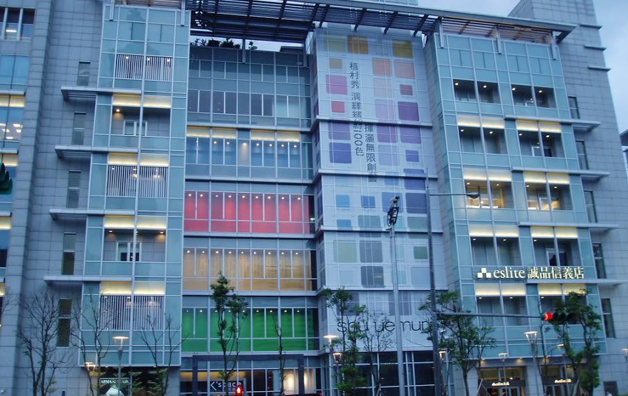 Eslite Taiwan Flagship Xinyi Store