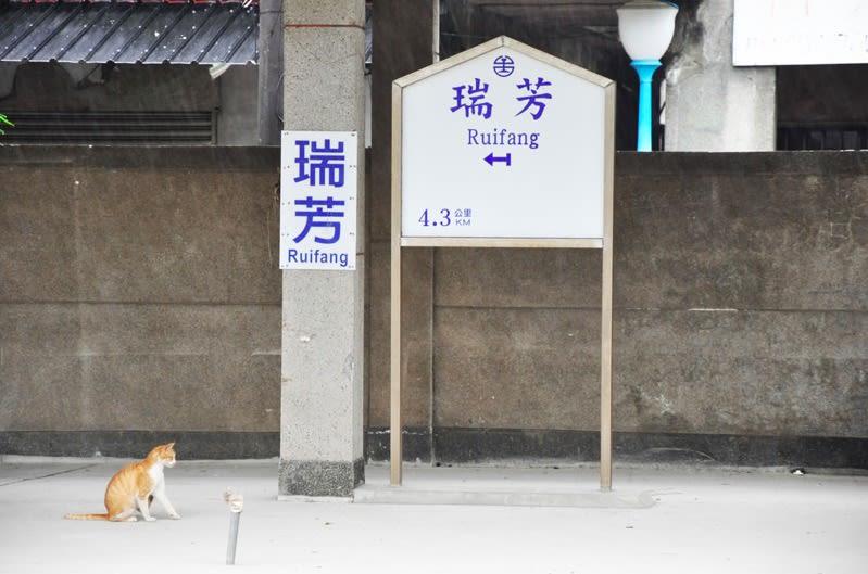 Ruifang