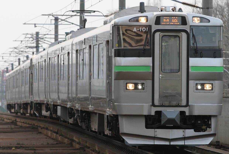 Hokkaido train service