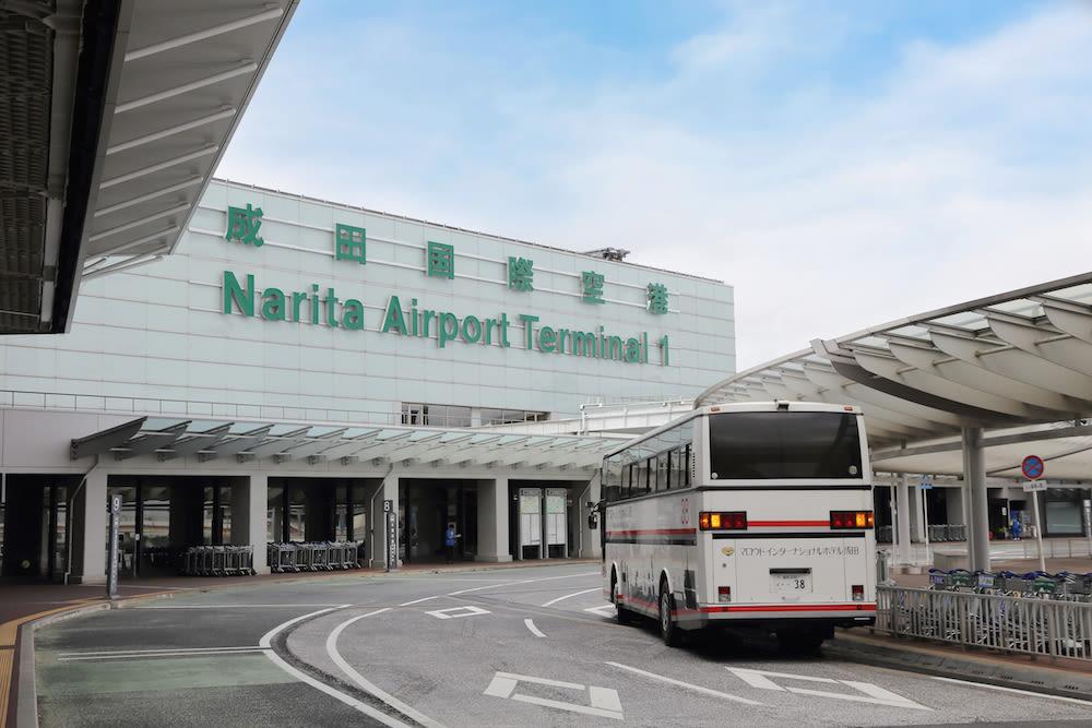 Narita Airport Transfer