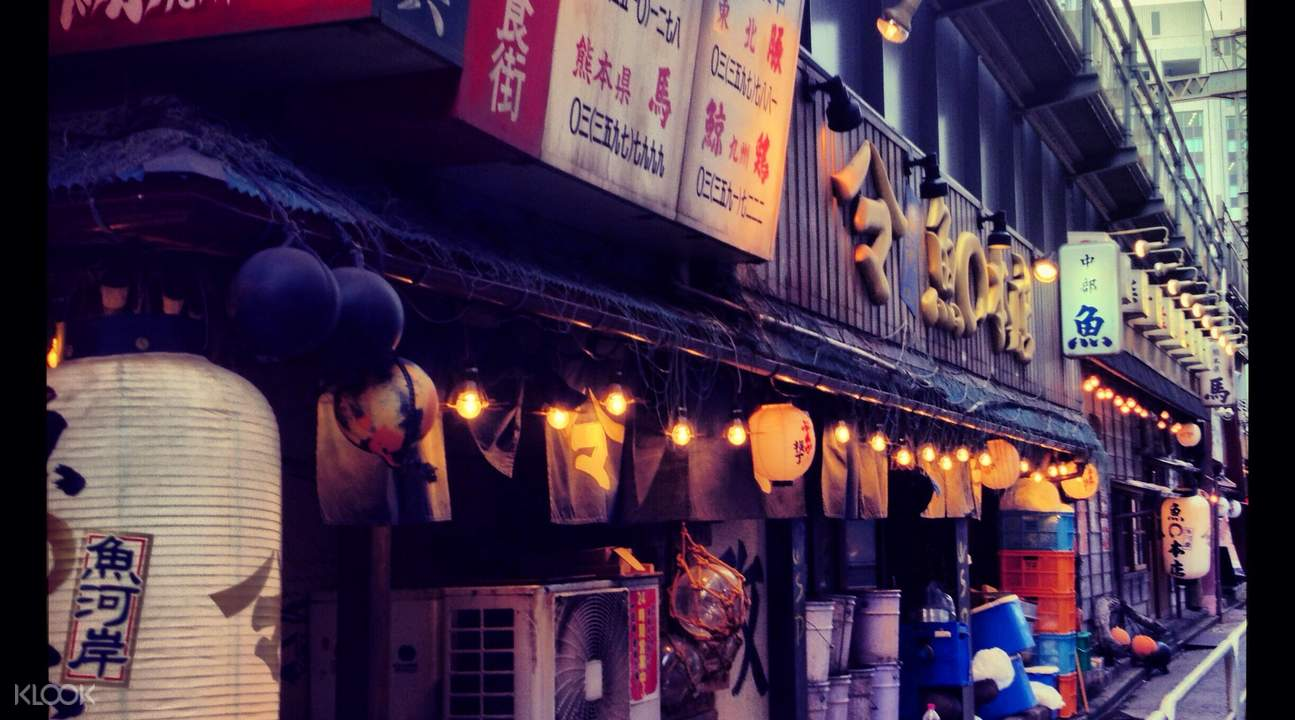 How-To-Save-$100-On-Your-Year-End-Holiday-To-Japan-tokyo-after-5