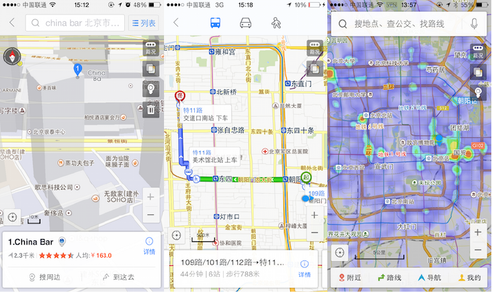 baidu-maps-interface