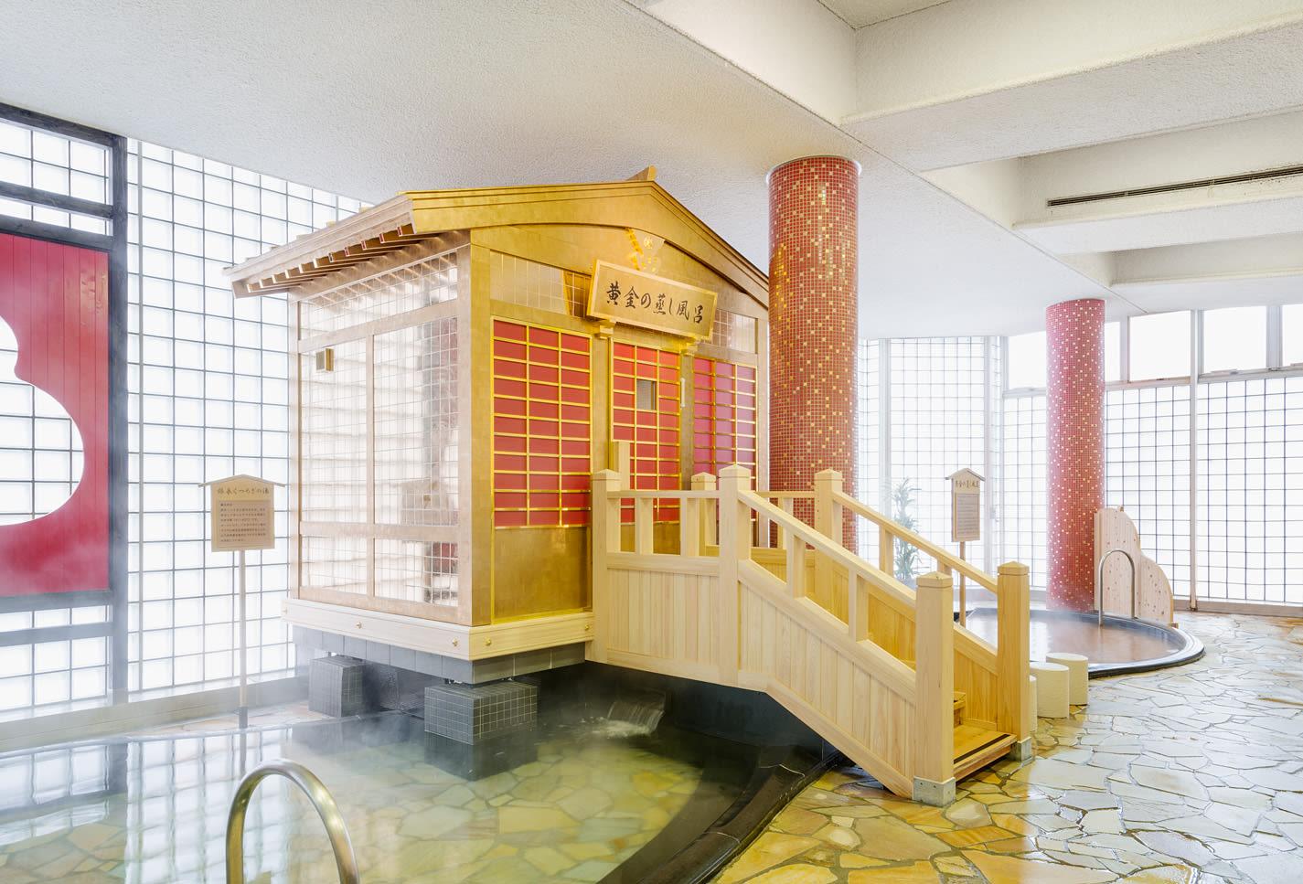Sauna at Arima Onsen Taikounoyu Spa