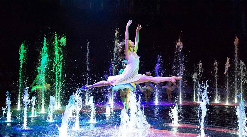 House of dancing water