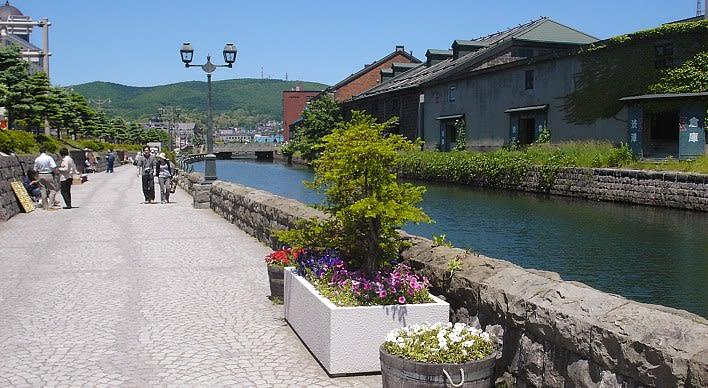 City of Sapporo